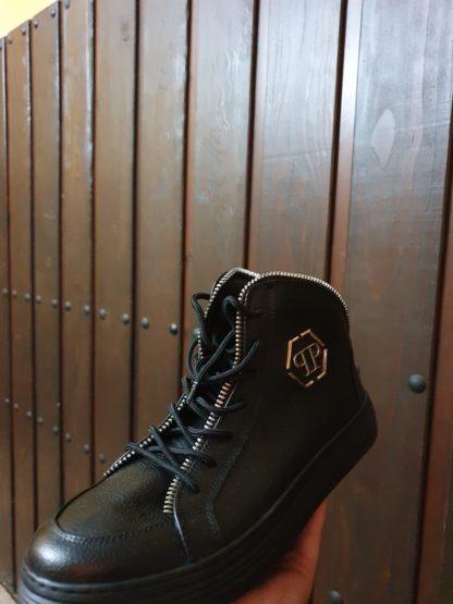 Zapatos Philipp Plein negros